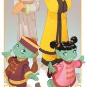 Tiao Tiao live Poster